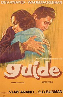 I wish my fav Guru Dutt had seen this movie , it was so close to his style of movies and script ..Guide is one of the best movies, and i just go sentimental when i see mother touching son's (swami) feet.. The romance between Dev anand and Waheeda is so intense , movie is flawless with great music