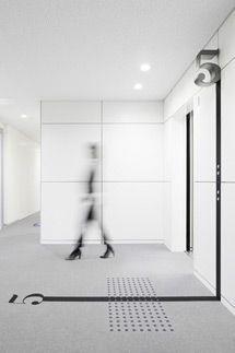 Nice signage Morisawa Corporate Building - Hiromura Design Office