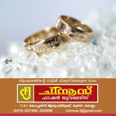 """Best Jewellery in kollam: """"'GREAT JEWELERY MAKES GREAT STORIES """" Great Stories, Brand Names, Jewelery, Wedding Rings, Engagement Rings, How To Make, Fashion, Jewlery, Enagement Rings"""