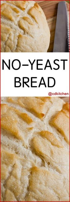 No-Yeast Bread - Out of yeast? No problem! This bread uses baking powder and baking soda combined with vinegar to make the bread rise. Made with flour, sugar, baking powder, baking soda, water… Yeast Free Recipes, Yeast Free Breads, Easy Bread Recipes, Cooking Recipes, Recipes With Flour Easy, Bread Flour Recipes, Cake Recipes, Yeast Free Diet, Milk Recipes