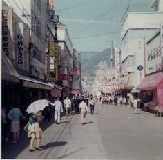 The Arcade Mall in Sasebo. - Picture of Sasebo, Nagasaki Prefecture - Tripadvisor Sasebo Japan, Kyushu, Nagasaki, Nihon, Okinawa, Us Navy, Arcade, Planes, Trip Advisor