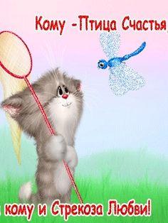 Коты Алексея Долотова — Yandex.Disk Kittens Cutest, Cats And Kittens, Cute Cats, Kitten Cartoon, Cute Cartoon, Animal Drawings, Cute Drawings, Tatty Teddy, Small Cat