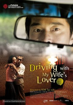 driving with my wife's lover= dal-su oh