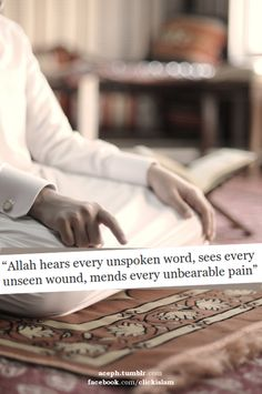 Almighty Allah, the All-Knowing........................ http://www.facebook.com/Islam.Ikhlas.72