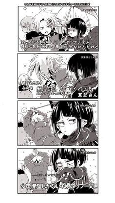 Buko No Hero Academia, My Hero Academia Manga, Sword Art Online Manga, K Project Anime, Manga Girl, Anime Girls, Artist Problems, Neon Genesis Evangelion, Hero Academia Characters