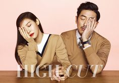 """Chronicle of a Blood Merchant"" Co-Stars Ha Ji Won and Ha Jung Woo Are Inseparable for High Cut Couple Photoshoot Poses, Couple Posing, Couple Portraits, Studio Portraits, Couple Shoot, Pre Wedding Poses, Pre Wedding Photoshoot, Wedding Couples, High Cut Korea"