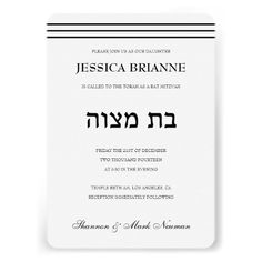 Black and White Hebrew Bat Mitzvah Invitation We have the best promotion for you and if you are interested in the related item or need more information reviews from the x customer who are own of them before please follow the link to see fully reviewsThis Deals          	Black and Whit...