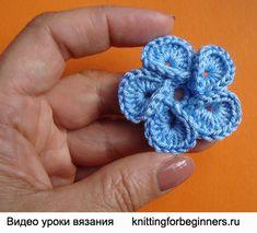 flores de ganchillo, flores de ganchillo, esquema de colores ganchillo como flores de punto, ganchillo, crochet lección de vídeo