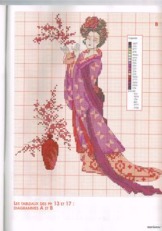 grille pour geisha debout 2/2