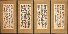Japanese Calligraphy Poems Representing the Four Seasons early 19th century signed To Rei Ko