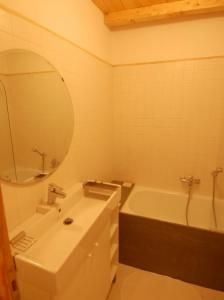 Apartments in Rome - Bathroom, big apartment - Piazza Santa Maria, Trastevere