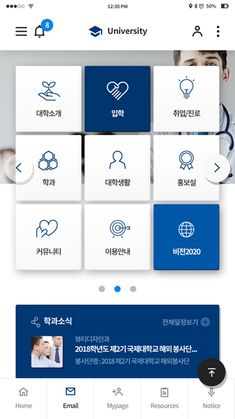 web1027m0001 콘텐츠의 상세이미지 Web Design, App Ui Design, Mobile App Design, Flat Design, App Map, Library App, Mobile Ui Patterns, Tablet Ui, Mobile App Ui