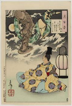 Tsukioka Yoshitoshi, 1839 - 1892 - A Poem on the Moon by the Courtier Tsunenobu.  From the series One Hundred Aspects of the Moon (Tsuki Hyakushi).  Engraved by Noguchi Enkatsu, active 1894. Published by Akiyama Buemon, 9 banchi 3 chōme Muromachi Nihonbashi-ku, Tokyo. Meiji Period (1868-1912) - 1886