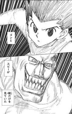 蟻 の 王 漫画 バンク