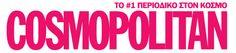 Cosmopolitan - To #1 περιοδικό στον κόσμο