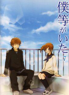Bokura Ga Ita We Were There 9 10 Drama Romance