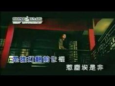 周杰倫-髮如雪KTV