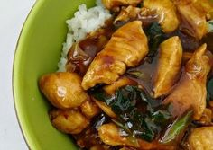 Pui chinezesc cu ceapa verde Asian Recipes, Carne, Food And Drink, Chicken, Cooking, Kitchen, Projects, Food, Log Projects