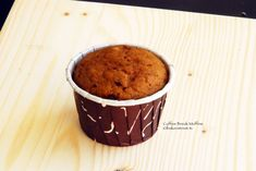 Muffin Monday: Coffee Break Muffins from @Anuradha [Baker Street] Baker Street
