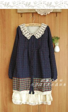 mori girl, I want this! Love the lace collar.