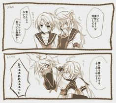 Rin, Len, Rinto, Lenka, Kagamine Family~ <3