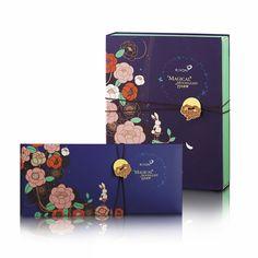 Cake Boxes Packaging, Tea Packaging, Food Packaging Design, Packaging Design Inspiration, Branding Design, Box Design, Design Art, Chocolates, Red Packet