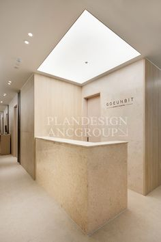 Hospital Signage, Hospital Design, Clinic Design, Interior Decorating, Interior Design, Bathroom Interior, Interior Architecture, Counter, Reception