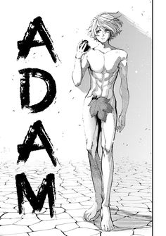 Manga Anime, Raw Manga, Manga Art, Anime Art, Power Rangers, Ragnarok Anime, Manhwa, Anime Amino, Poster Anime