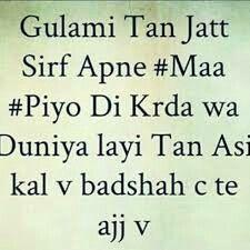 Punjabi Quotes Hindi Quotes Sad Quotes Nice Quotes Best Quotes Quotations