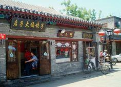 Dumpling shop at famous Beijing Huguosi food street. www.china-memo.com