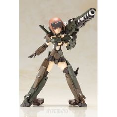 Frame Arms Girl Kotobukiya Plastic Model : GOURAI Type 10 Ver. [with LittleArmory]