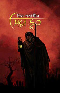 Ghost books bengali pdf story