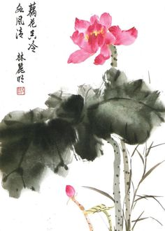 sumi e plum - Google Search