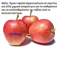 8 τροφές που καθαρίζουν το ήπαρ - fiftififti Apple, Fruit, Food, Apple Fruit, Essen, Meals, Yemek, Apples, Eten