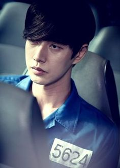 Park Hye Jin, Park Hyung Sik, Choi Min Ho, Lee Min Ho, Asian Actors, Korean Actors, Ahn Jae Hyun, Aaron Yan, Seo Kang Joon