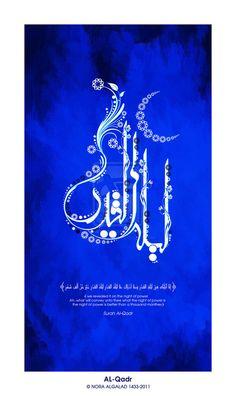 AL-Qadr by =NoraAlgalad on deviantART