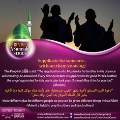 Did you ever think supplicating for someone else could have benefits for you, too? Here are some ways to make your supplications for others beneficial for you, in this world and the next, inshaaAllah! Make dua for forgiveness for someone who is committing a sin in public— so that maybe Allah will forgive your sins. Make dua for the acceptance …