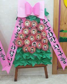 Art Education, Kindergarten, Graduation, Culture, Kids, Crafts, Home Decor, Party, Christmas Crafts