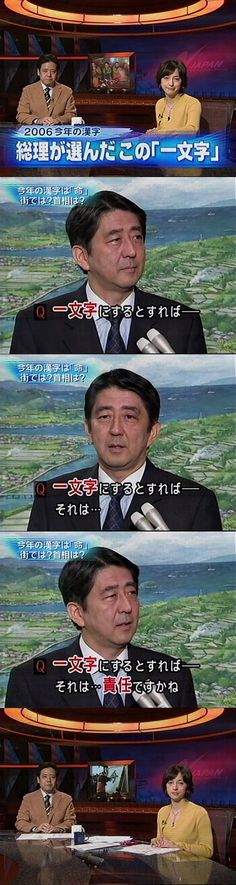 A Funny, Funny Jokes, Japan News, The More You Know, Love You, Satire, Funny Photos, Have Fun, Comedy
