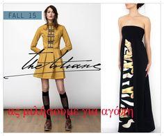 THE ARTIANS COLLECTION Strapless Dress, Fall, Blog, Collection, Dresses, Fashion, Strapless Gown, Autumn, Vestidos