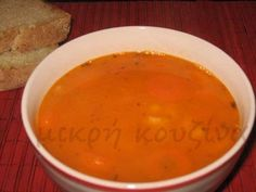 Φασολάδα Cantaloupe, Fruit, Food, Essen, Yemek, Meals