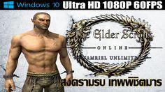 awesome [Dwell]The Elder Scrolls Online Tamriel Endless สงครามรบ เทพพิชิตมาร Computer Aspect 1 1080p 60fps