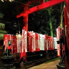 Instagram【sssep11】さんの写真をピンしています。 《#初詣 #夜景 #豊川稲荷 #豊川稲荷東京別院 #東京 #日本 #하쓰모데 #야경 #도쿄 #일본 #viewing #street #newyear #newyear2017 #2017 #hatsumode #japanesestyle #citylights #nightlights #shrine #inari #toyokawainari #akasaka #tokyo #japan #instaplace #instaview . info name;豊川稲荷東京別院(toyokawa inari tokyo betsuin)》