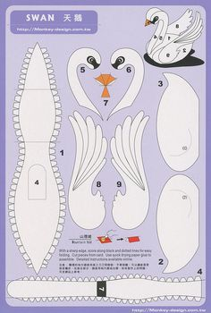 All sizes | Swan - Cut Out Postcard | Flickr - Photo Sharing!