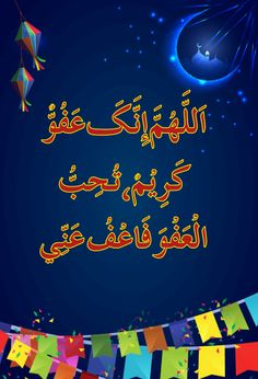 812 Best MSRT images in 2019 | Islamic dua, Islamic messages