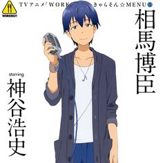 WORKING!! Souma TbEOi.png (500×500)