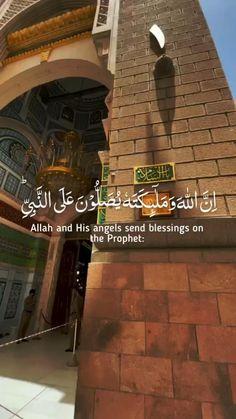 Beautiful Quran Verses, Beautiful Quotes About Allah, Quran Quotes Love, Beautiful Arabic Words, Mecca Wallpaper, Islamic Quotes Wallpaper, Mecca Kaaba, Arabic English Quotes, Islamic Status