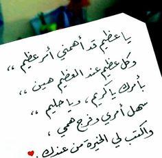 DesertRose,;,اللهم آااامين,;,