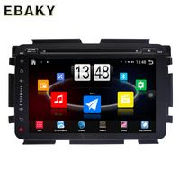 8inch Quad Core Android 4.4 Car Stereo Radio For Honda Vezel(2013-) Car PC Audio Mirror Link With GPS Navigation Steering Wheel