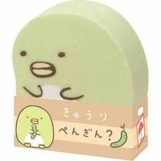 San-X Sumikkogurashi Kawaii Green Eraser   Pengin? - http://www.stationeryheaven.nl/other